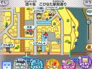 f:id:tsukuyomi-hit:20160724094944j:plain