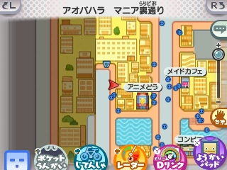 f:id:tsukuyomi-hit:20160724095031j:plain