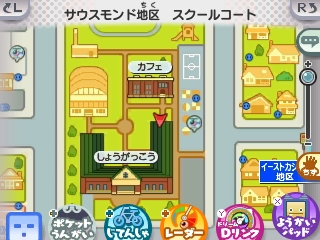 f:id:tsukuyomi-hit:20160725130657j:plain
