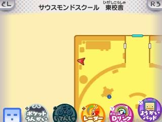 f:id:tsukuyomi-hit:20160725131251j:plain