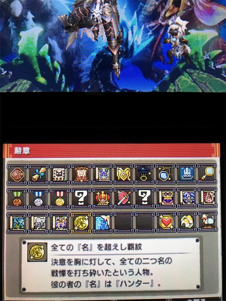 f:id:tsukuyomi-hit:20170502160038j:image