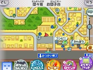 f:id:tsukuyomi-hit:20170831144117j:plain