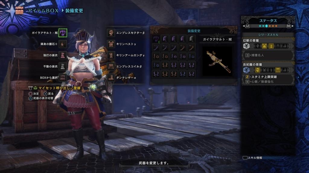 f:id:tsukuyomi-hit:20180610232117j:plain