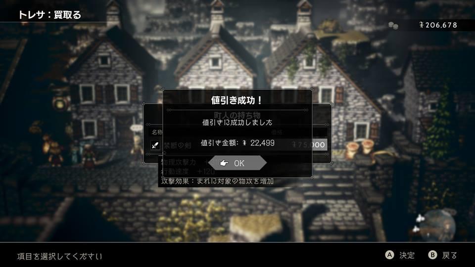 f:id:tsukuyomi-hit:20180721161134j:plain