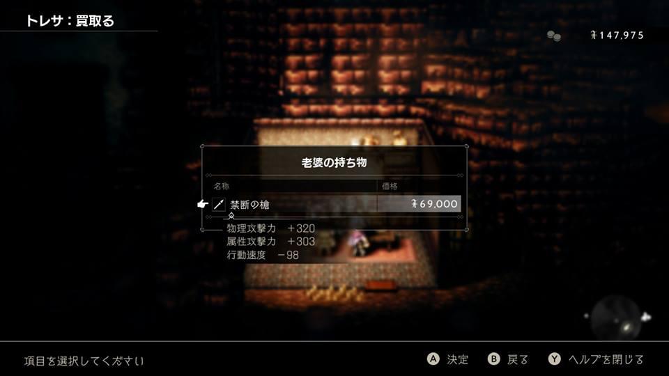 f:id:tsukuyomi-hit:20180721161750j:plain