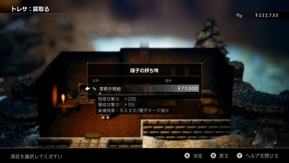 f:id:tsukuyomi-hit:20180721162715j:plain