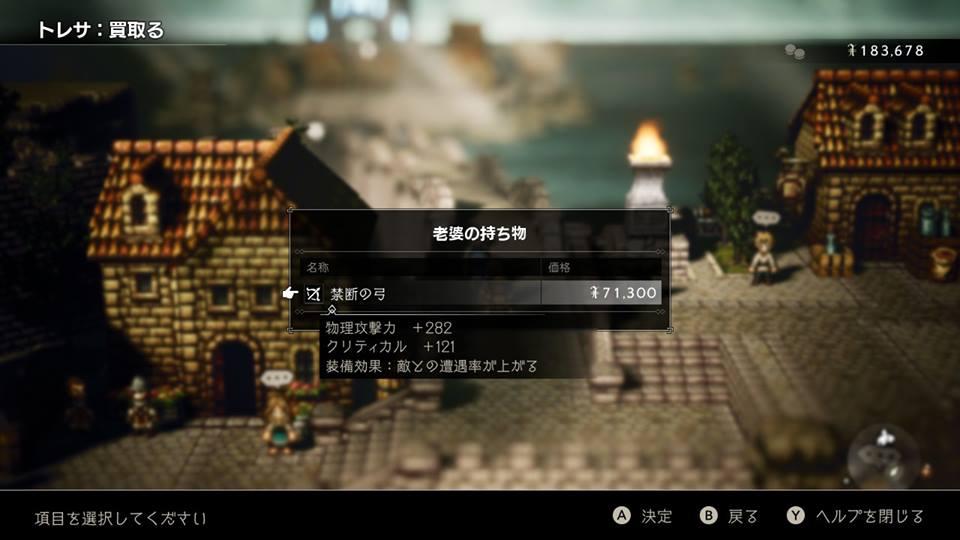 f:id:tsukuyomi-hit:20180721163557j:plain