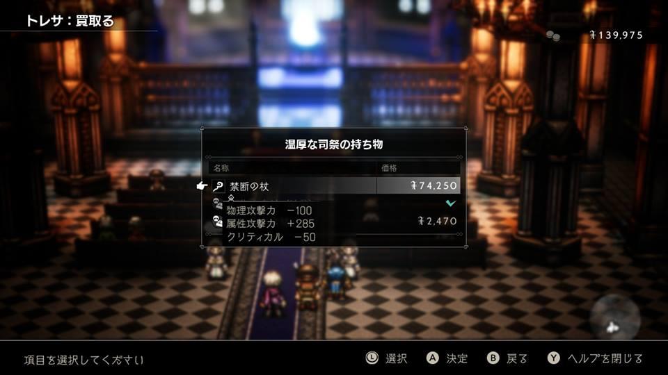 f:id:tsukuyomi-hit:20180721164001j:plain