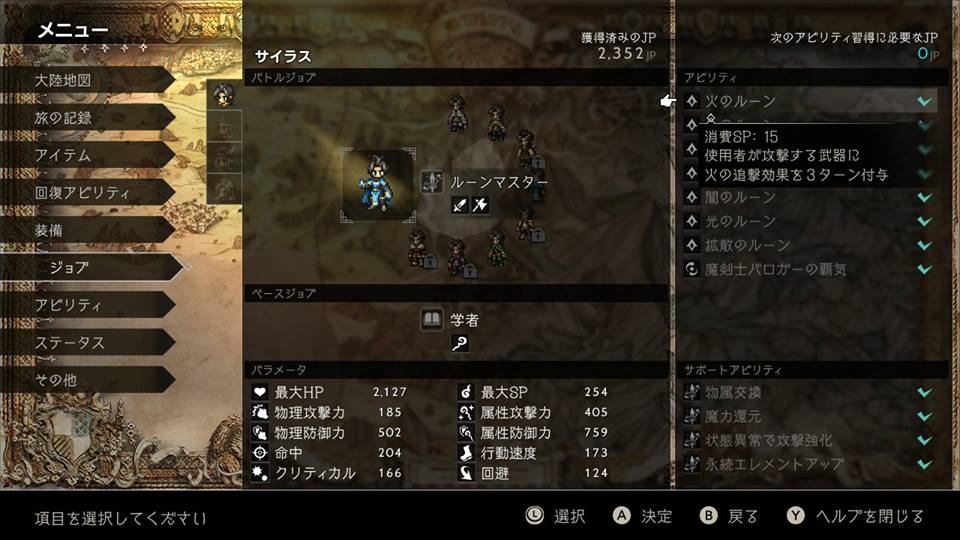 f:id:tsukuyomi-hit:20180724213643j:plain