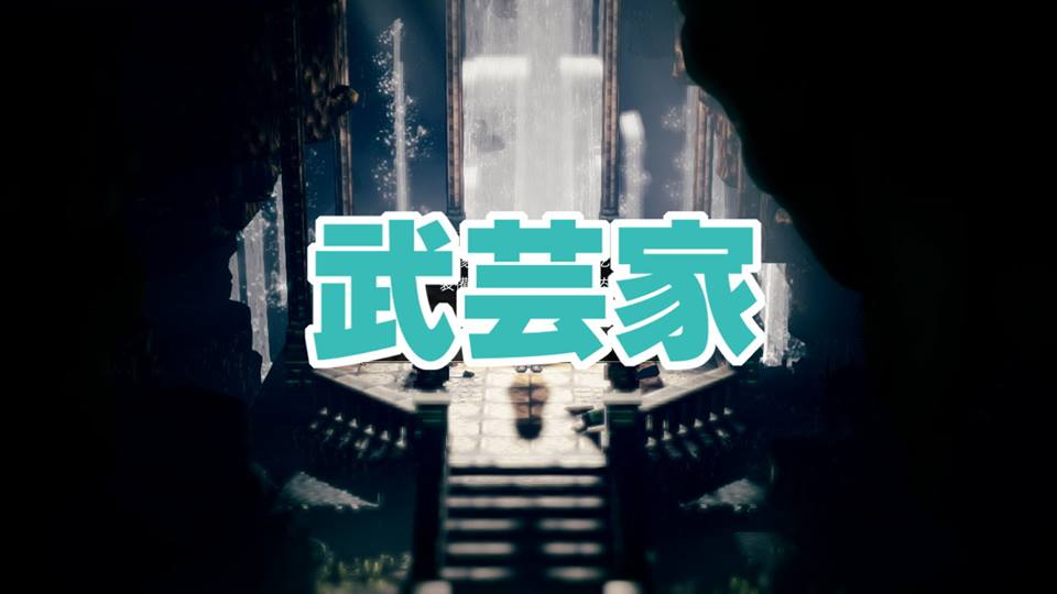 f:id:tsukuyomi-hit:20180726173016j:plain