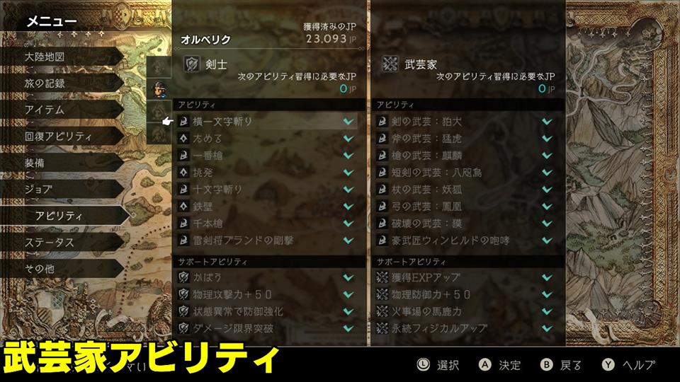f:id:tsukuyomi-hit:20180726200146j:plain