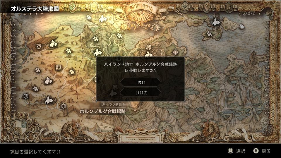 f:id:tsukuyomi-hit:20180728170804j:plain