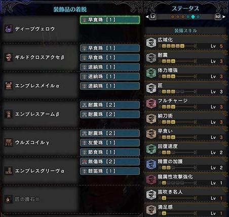 f:id:tsukuyomi-hit:20180802223252j:plain