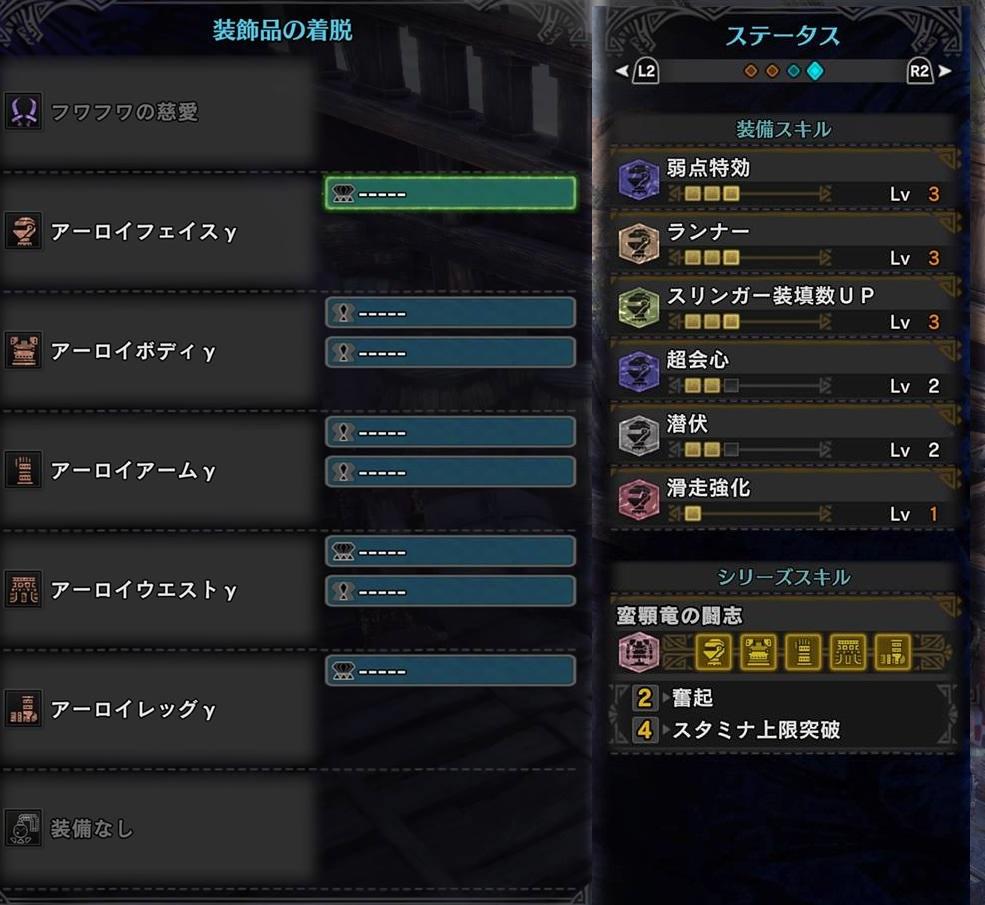 f:id:tsukuyomi-hit:20181110221159j:plain