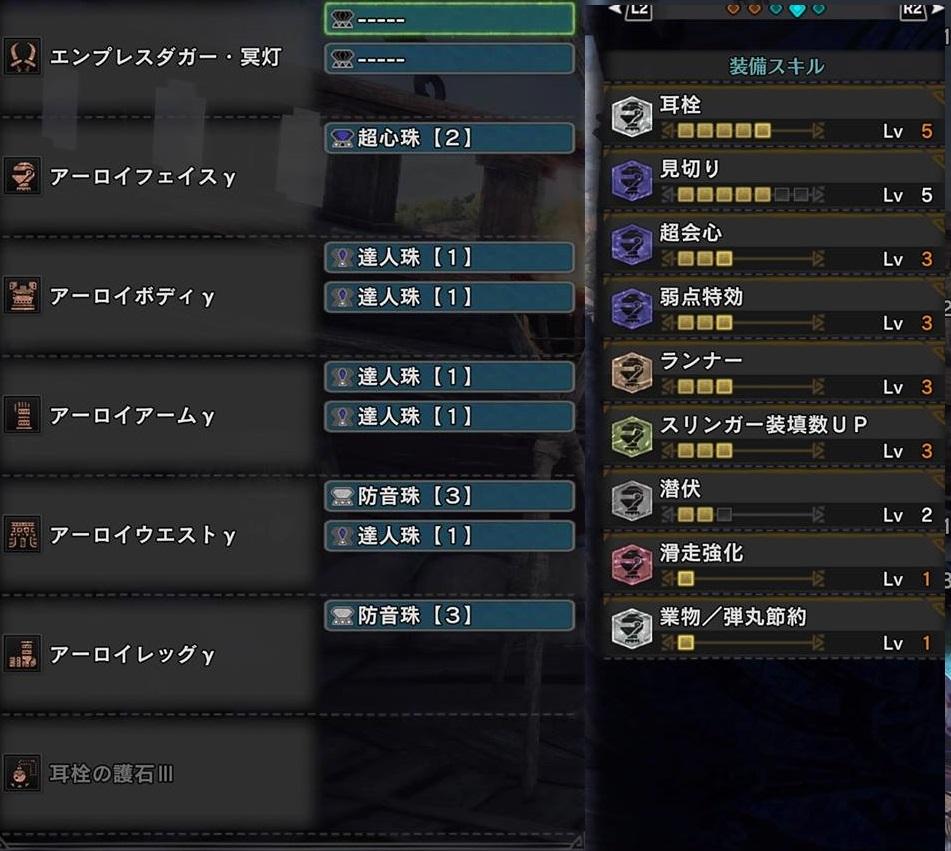 f:id:tsukuyomi-hit:20181110225434j:plain