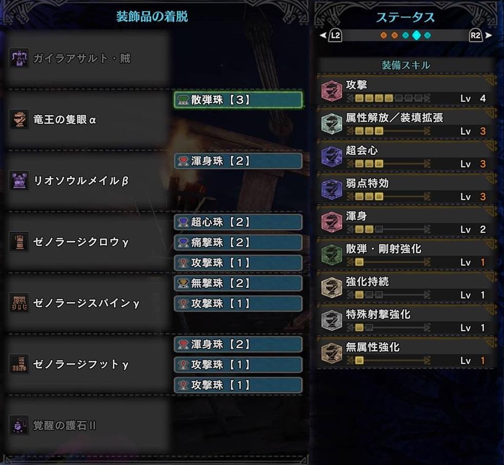 f:id:tsukuyomi-hit:20181117213500j:plain