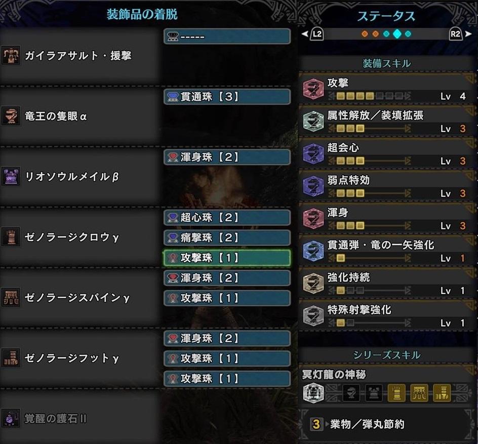 f:id:tsukuyomi-hit:20181117214433j:plain