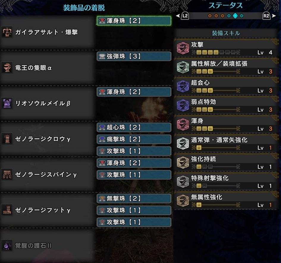 f:id:tsukuyomi-hit:20181117214646j:plain