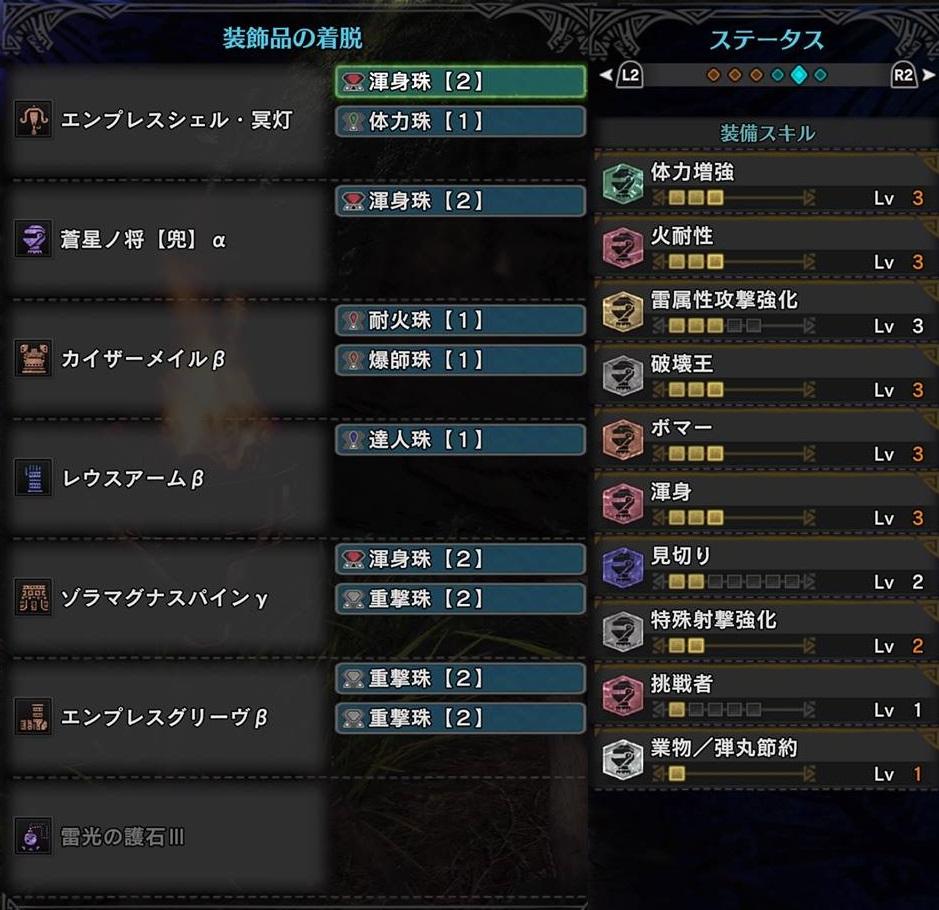 f:id:tsukuyomi-hit:20181221173428j:plain