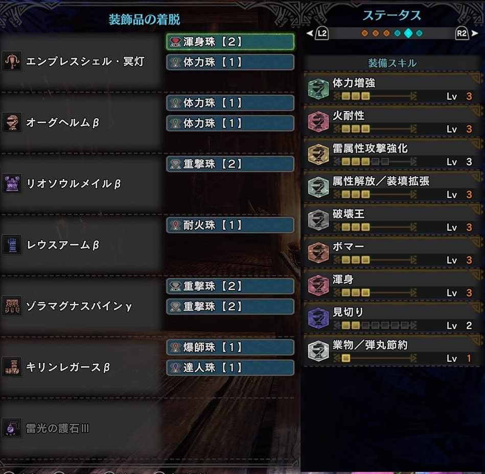 f:id:tsukuyomi-hit:20181221173447j:plain