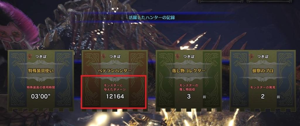 f:id:tsukuyomi-hit:20190127005325j:plain