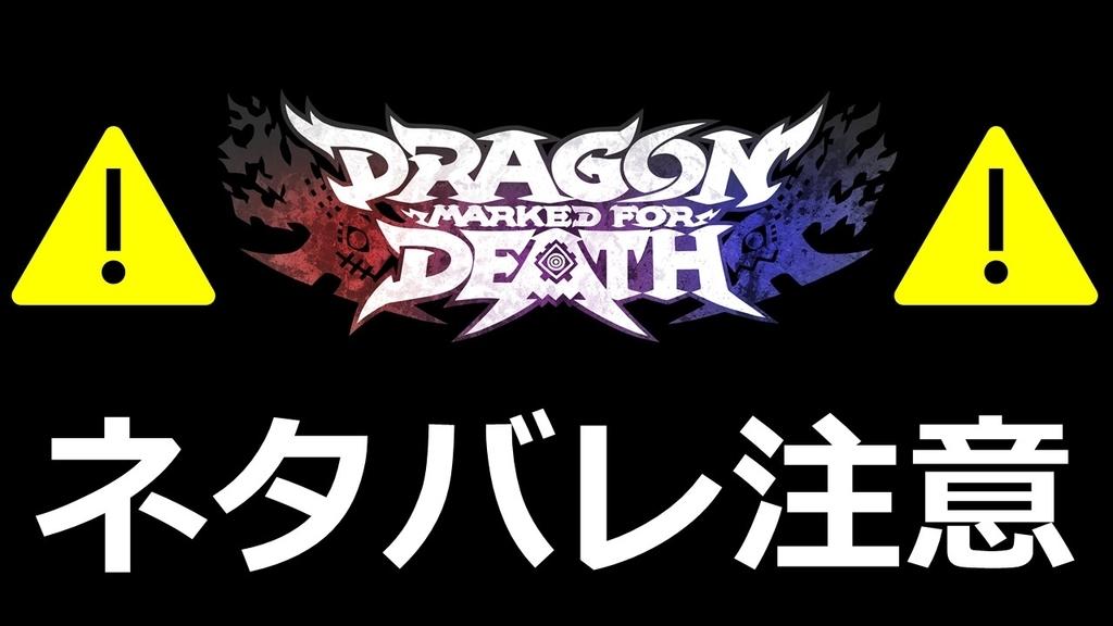 f:id:tsukuyomi-hit:20190204141753j:plain