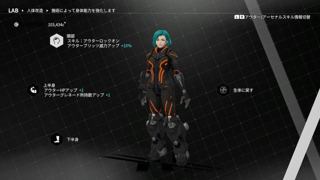 f:id:tsukuyomi-hit:20190215081604j:plain