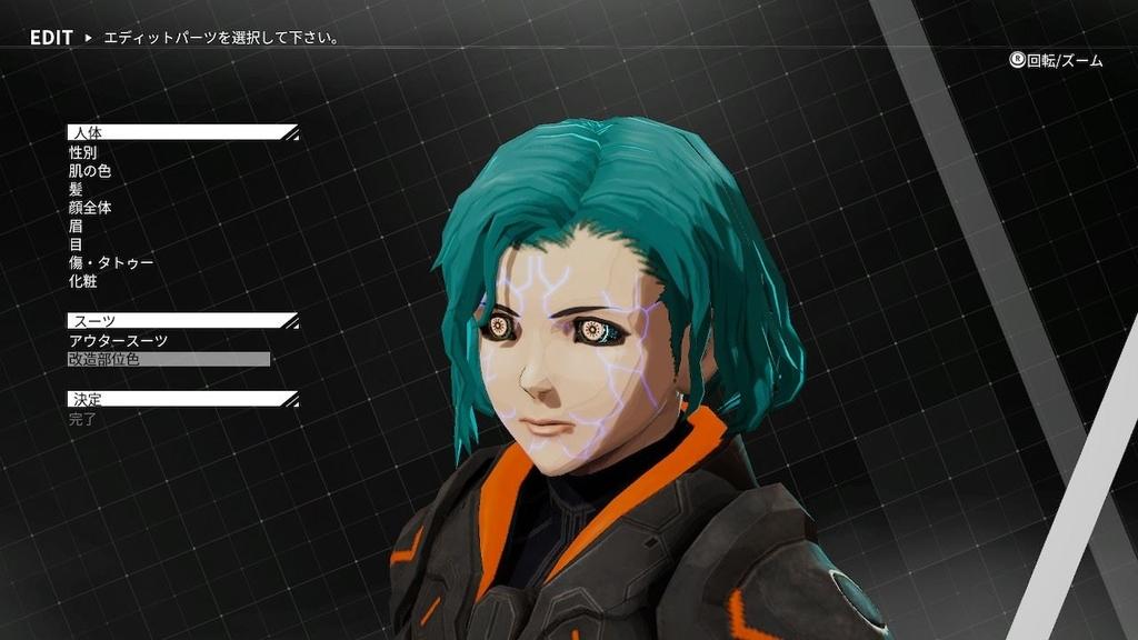f:id:tsukuyomi-hit:20190215081620j:plain