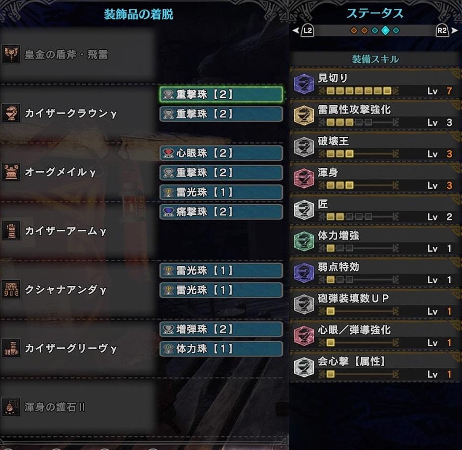 f:id:tsukuyomi-hit:20190514023107j:plain