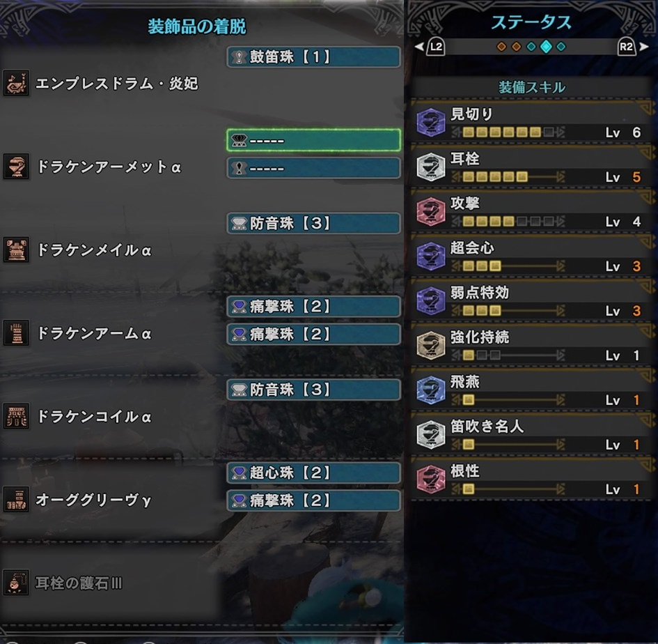 f:id:tsukuyomi-hit:20190514023616j:plain