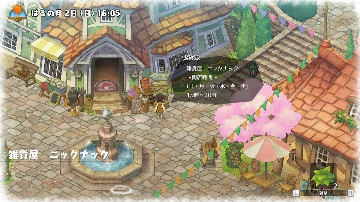 f:id:tsukuyomi-hit:20190524004149j:plain