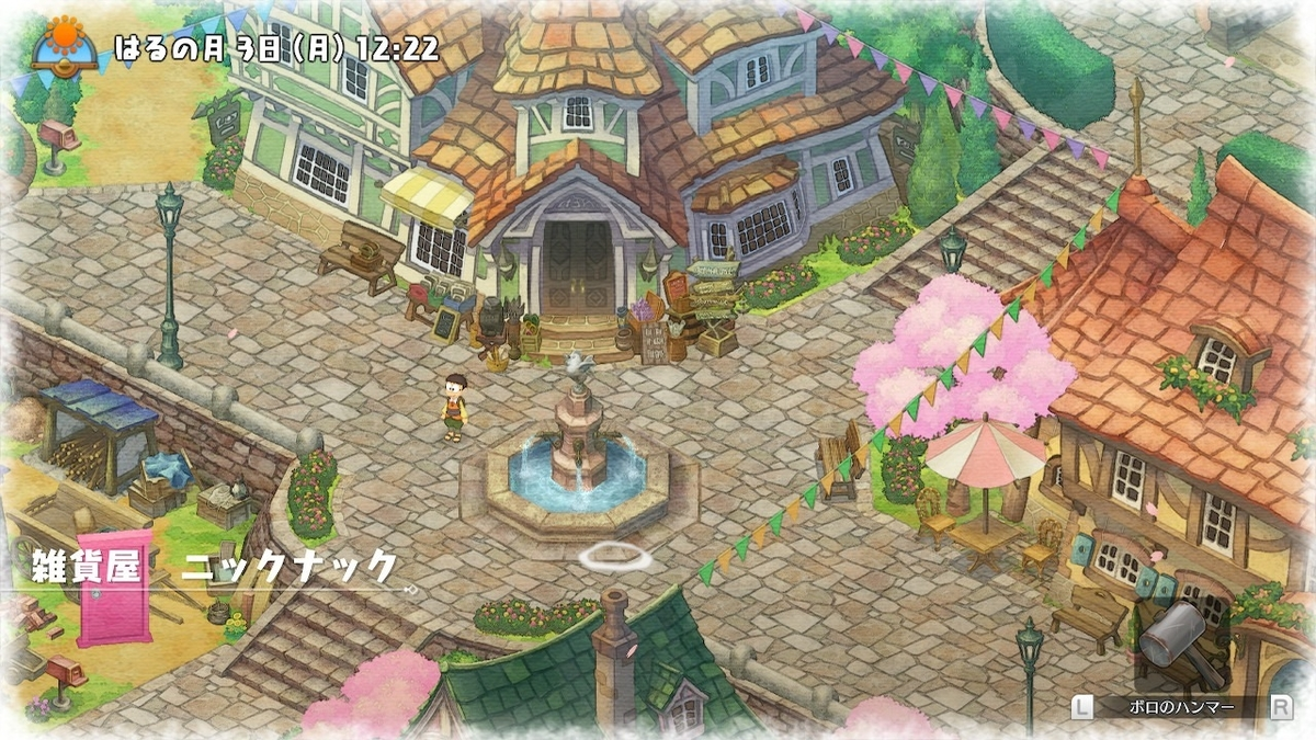 f:id:tsukuyomi-hit:20190524004600j:plain