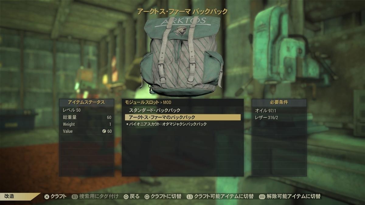 f:id:tsukuyomi-hit:20190524143652j:plain