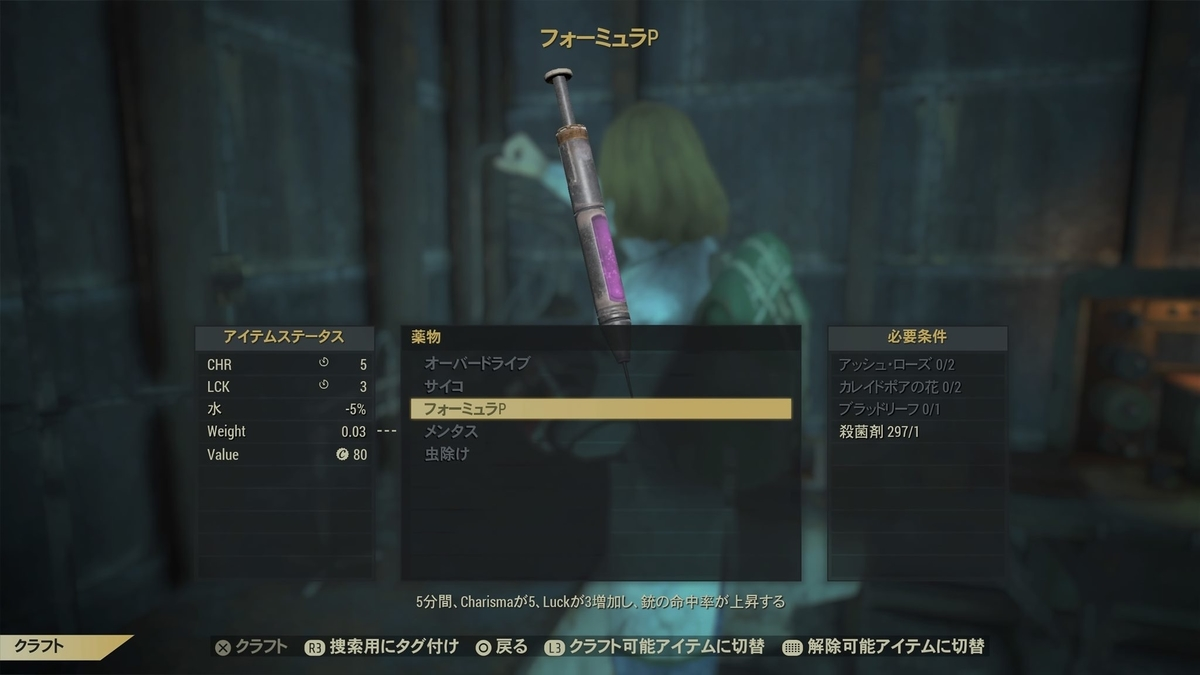 f:id:tsukuyomi-hit:20190528202645j:plain