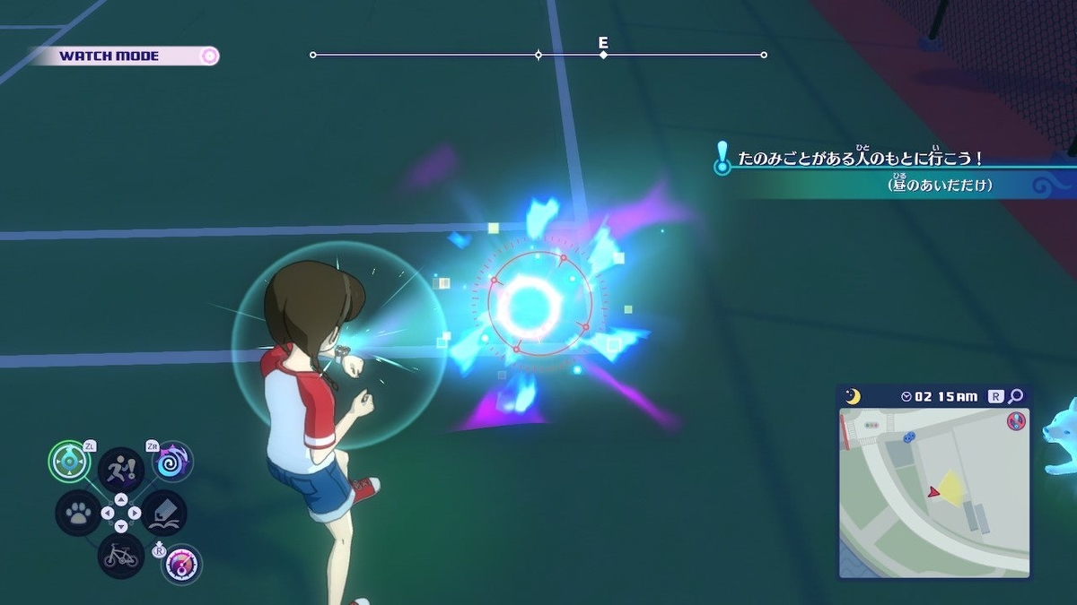 f:id:tsukuyomi-hit:20190622185913j:plain