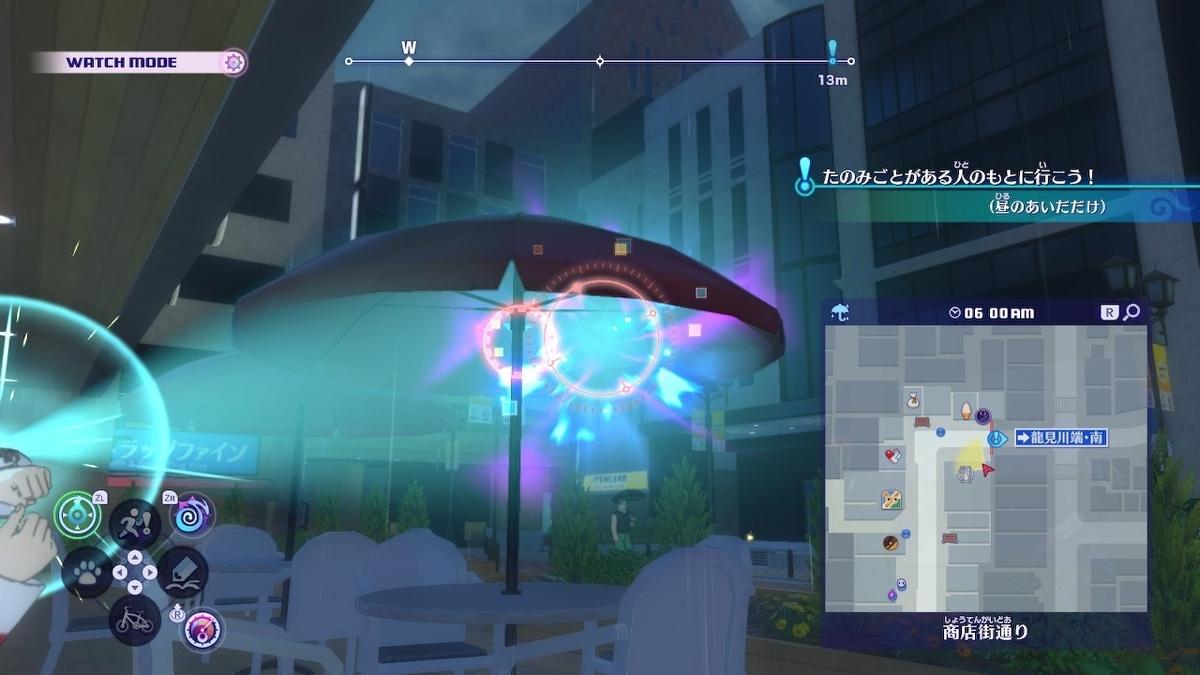 f:id:tsukuyomi-hit:20190622190942j:plain