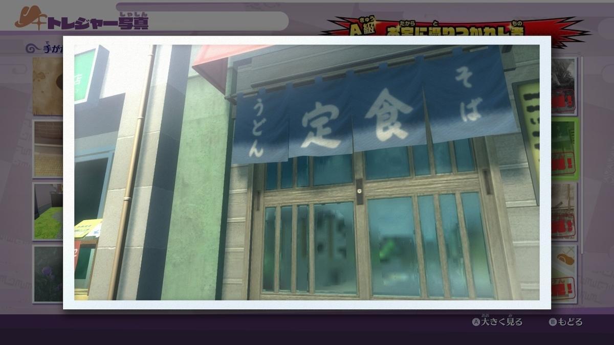 f:id:tsukuyomi-hit:20190627214839j:plain