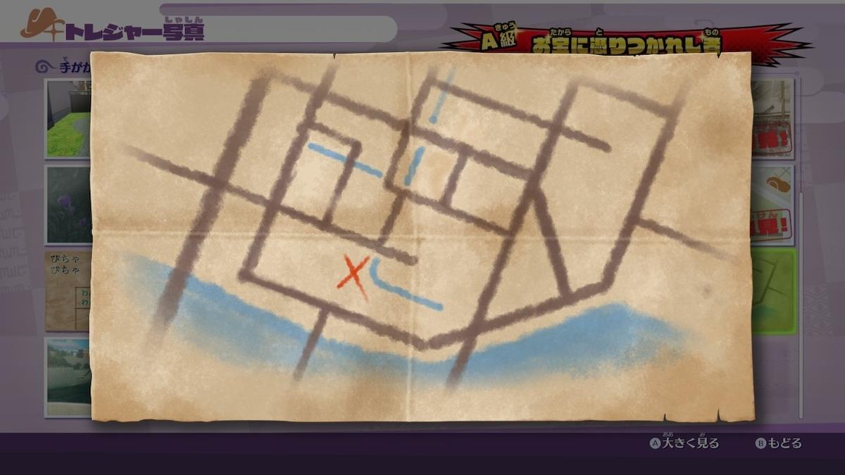 f:id:tsukuyomi-hit:20190628235534j:plain