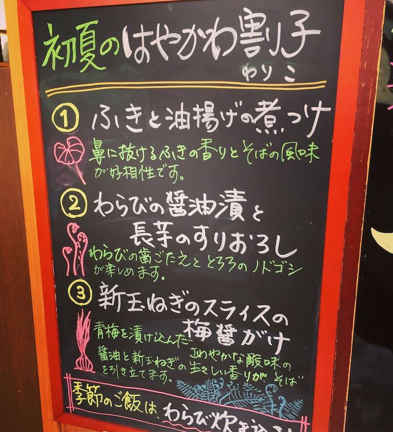 f:id:tsukuyomi_osukuni:20200610170521j:plain