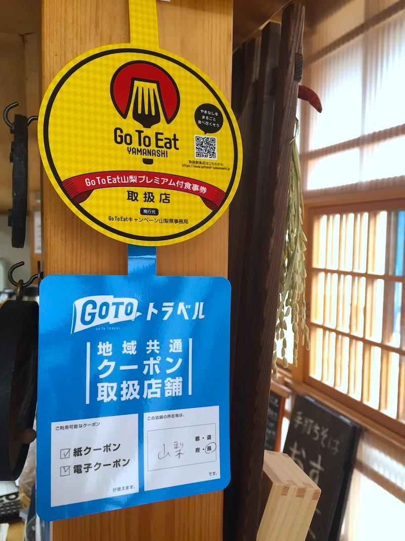f:id:tsukuyomi_osukuni:20201016083932j:plain