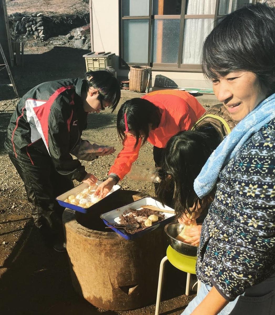 f:id:tsukuyomi_osukuni:20210126200002j:plain