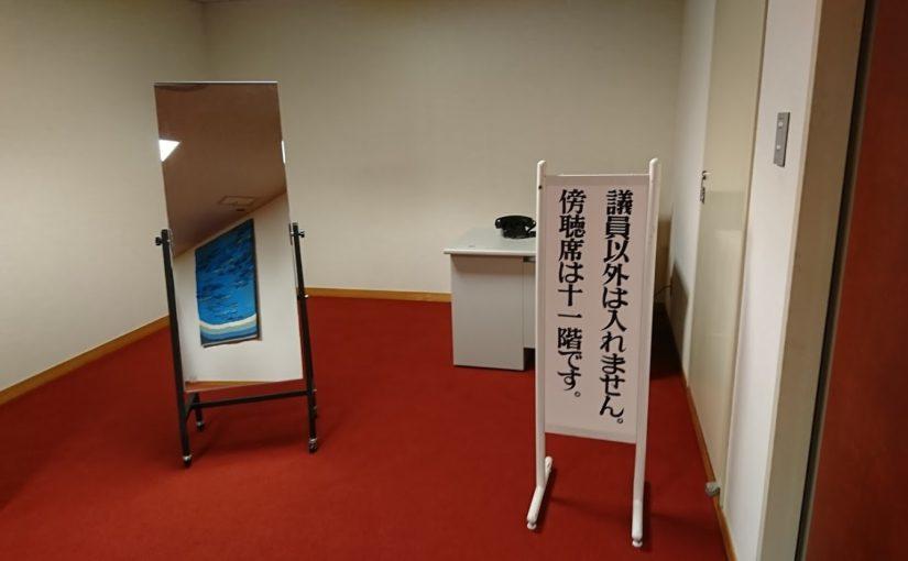 f:id:tsumagari2010:20190619205547j:plain