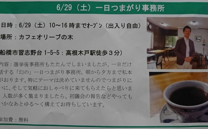 f:id:tsumagari2010:20190706102106j:plain