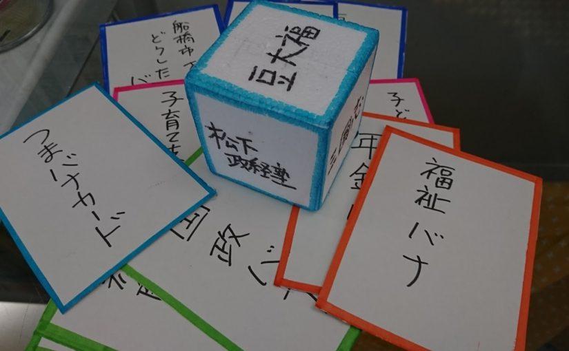 f:id:tsumagari2010:20190706102710j:plain