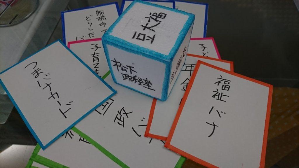 f:id:tsumagari2010:20190706103500j:plain