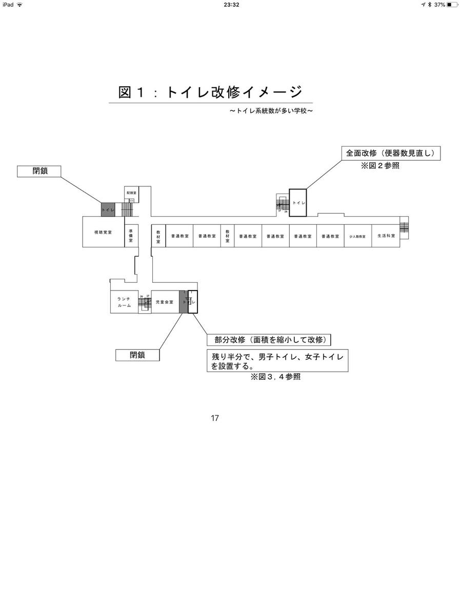 f:id:tsumagari2010:20190801224810j:plain