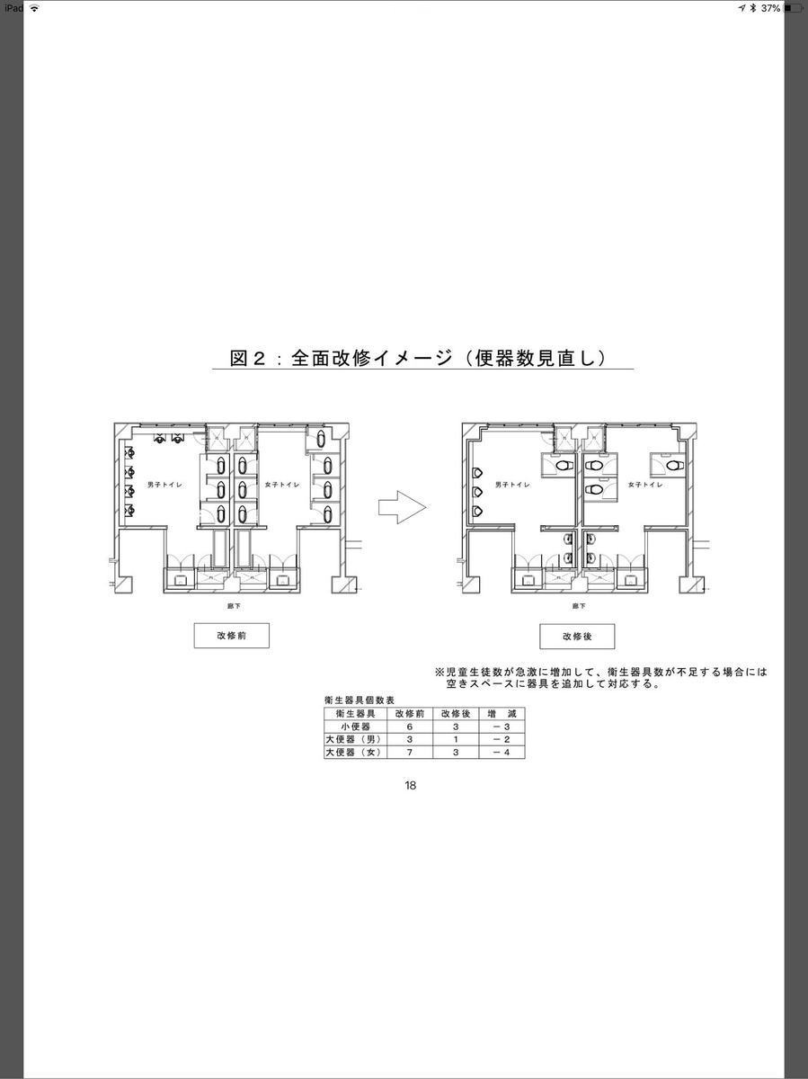 f:id:tsumagari2010:20190801225035j:plain