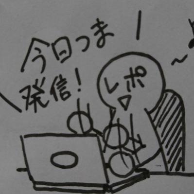 f:id:tsumagari2010:20190824081803j:plain