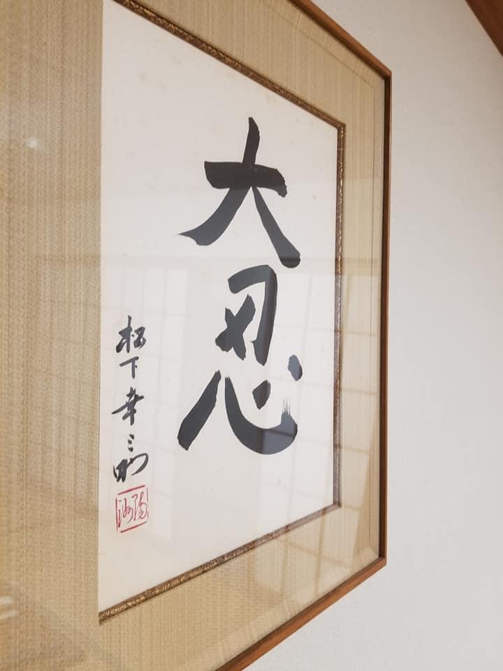 f:id:tsumagari2010:20190824083723j:plain