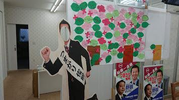 f:id:tsumagari2010:20190826112335j:plain